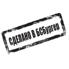 Печенье Чуррос