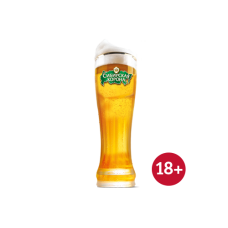 Пиво Сибирская корона 0,5 (бут)